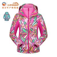 【每满100减50】CAMKIDS两件套儿童冲锋衣女童三合一2017春冬新款小童户外