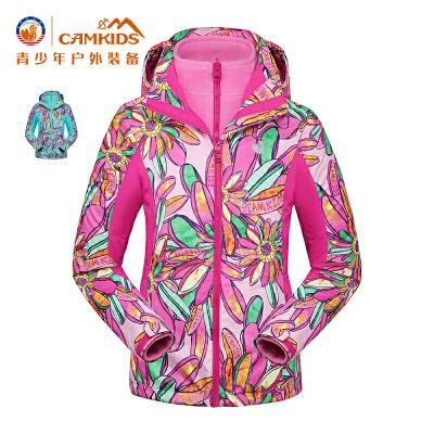 【单件3.8折后到手价:329元】CAMKIDS两件套儿童冲锋衣女童三合一2017春冬新款小童户外
