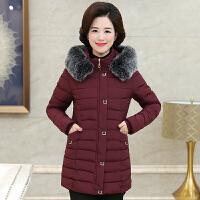 新款潮冬天丝棉衣妈妈中年女人衣服大人中长款加厚外套小棉袄