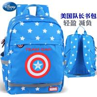 迪士尼美国队长小学生书包背包1-3年级男生轻盈减负双肩背包儿童书包