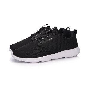 李宁LINING跑步鞋男鞋跑步系列轻便透气休闲鞋晨跑运动鞋ARJL011
