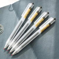晨光优品系列中性笔按动中性笔AGP87901磨砂杆签字笔0.5mm