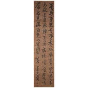 B1629 张瑞图《书法》(原装旧裱)