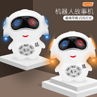 B+BG ENSWEET 儿童安抚机器人玩具 迷你智能小白音乐早教灯光故事机