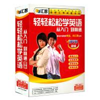 新华书店正版 轻轻松松学英语 从入门到精通套装 15DVD+1MP3+4本中英文配套手册