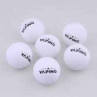 乒乓球 球 三星级一星级乒乓训练球散装黄色/白色