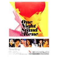 刘若英脱掉高跟鞋世界巡回演唱会DVD( 货号:788880434011)