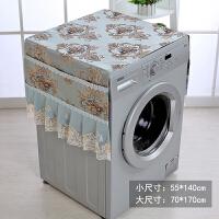 欧式洗衣机盖布滚筒洗衣机盖巾收纳袋式冰箱防尘罩双开门蕾丝布艺