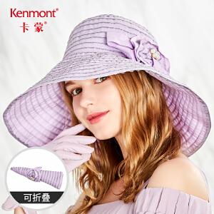 卡蒙防紫外线海边沙滩帽女夏季大檐小清新太阳帽可折叠百搭防晒帽3566