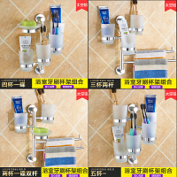 免打孔太空铝创意牙刷架套装吸壁式漱口杯壁挂牙具牙杯浴室置物架