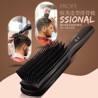 发廊男士排骨梳大背头造型梳专用吹卷发梳理发店专业油头梳子 i1v