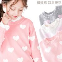 女童毛衣儿童针织衫高领洋气秋冬加厚套头线衣宝宝女孩加绒打底衫