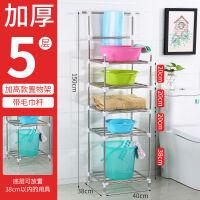 20200107103128037不锈钢脸盆架子浴室厕所洗澡间置物架落地卫生间用品收纳架洗脸架