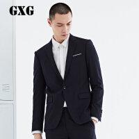 GXG男装 男士修身时尚韩版藏青色套西外套#171113504