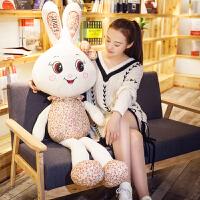 儿童玩偶生日礼物兔子毛绒玩具可爱小白兔公仔抱枕