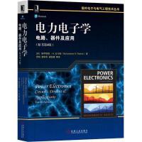 电力电子学 电路、器件及应用(原书第4版) 机械工业出版社