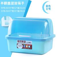 碗筷收纳盒厨房塑料沥水架带盖大号家用多功能放碗碟餐具柜置物架