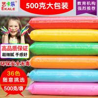 超轻粘土36色500g无毒彩泥橡皮泥儿童大包500克装黏土太空手工泥