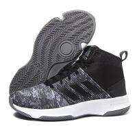 adidas阿迪达斯男子休闲鞋2018年新款休闲运动鞋CG5701