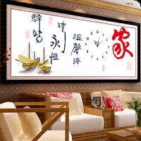印花时钟表十字绣永恒的驿站 新款家字宁静的港湾挂钟客厅餐厅