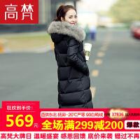 高梵长款过膝羽绒服女中长款韩国2017新款毛领韩版处理冬装外套潮