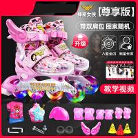 溜冰鞋儿童全套装男女旱冰轮滑鞋直排轮可调3-4-5-6-8-10岁1ot