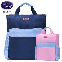 【可礼品卡支付】Larkpad小学生手提袋补习书袋美术袋儿童补习包手提包补课包书包袋