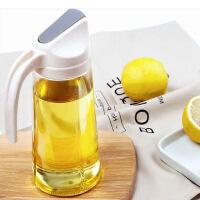 泰蜜熊日式油壶装酱油醋油瓶玻璃防漏家用厨房油罐透明厨房用品
