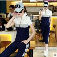 运动服套装女夏装薄 韩版新款女装时尚韩版潮七分裤休闲两件套
