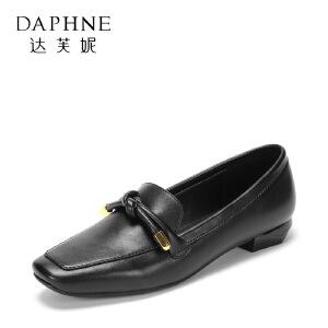 【9.20达芙妮超品2件2折】Daphne/达芙妮 秋季方头中跟复古女鞋粗跟英伦风小皮鞋女