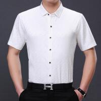 夏季中年男士衬衫短袖薄款正装爸爸装半袖翻领商务休闲衬衣