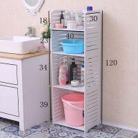卫生间置物架落地防水浴室置物柜洗手台脸盆架厕所洗漱用品收纳柜
