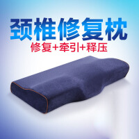 记忆枕颈椎病专用枕 护颈理疗康复枕家用枕头定制