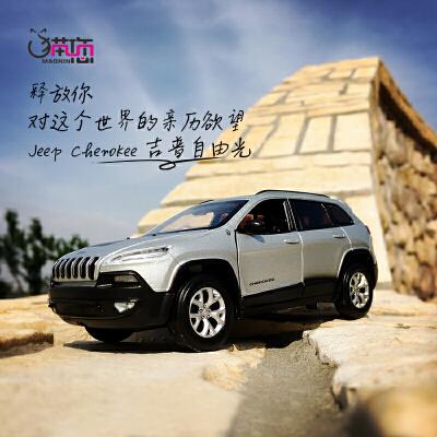 吉普JEEP自由光合金车模型汽车仿真越野车玩具
