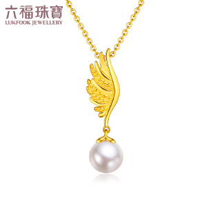 六福珠宝黄金吊坠女款育翼淡水珍珠项链吊坠不含链 HXGTBP0002