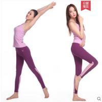 轻便舒适运动背心瑜伽服套装健身服大码成人舞服性感显瘦款含胸垫