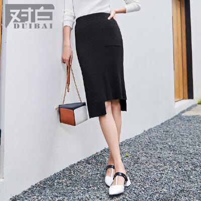 对白时尚贴袋不规则中裙子纯色简约气质针织半身裙女别致腰头 时尚贴袋 不对称下摆 造型别致