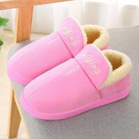 棉鞋女厚底冬季室内保暖居家居包跟防滑情侣棉拖鞋男月子鞋CLZ