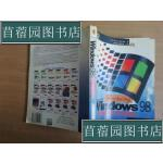 【旧书二手书9成新】Windows 98中文版使用指南【实物拍图 品相自鉴 带光盘】 /[美]Ru9