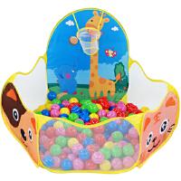 儿童帐篷室内可投篮海洋球池折叠波波池游戏屋