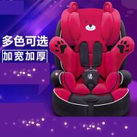 【支持礼品卡】儿童安全座椅汽车用婴儿宝宝简易便携式增高坐椅子9个月-12岁通用w7l