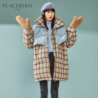 太平鸟格子立领两件套马甲羽绒服女中长款2019冬季新款格纹外套女