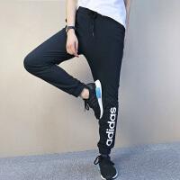 Adidas阿迪达斯 NEO 女子 运动长裤 休闲针织长裤CD2379