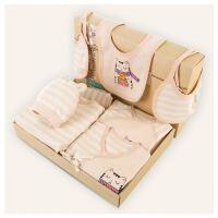 班杰威尔 婴儿衣服新生儿礼盒彩棉0-3-6个月刚出生满月宝宝套装用品大全 四季暖心猫