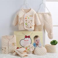 秀贝星 热销秋冬婴儿衣服彩棉保暖套装新生儿礼盒装 宝宝婴儿礼盒