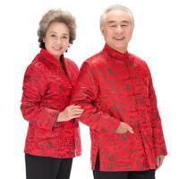 款式新颖中老年男女户外新款唐装单爸妈情侣金婚祝寿棉袄上衣红色简约大气