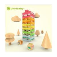 大号儿童益智力叠叠高抽积木成人层层叠亲子游戏叠叠乐桌游玩具