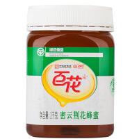 百花 绿色荆花蜂蜜1000g 绿色食品 可追溯 中华老字号