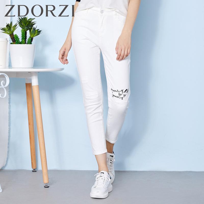 zdorzi卓多姿显瘦纯色百搭修身小脚牛仔裤634452