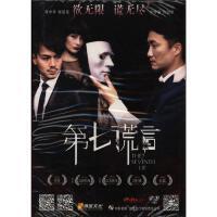 第七谎言DVD9( 货号:788086353)